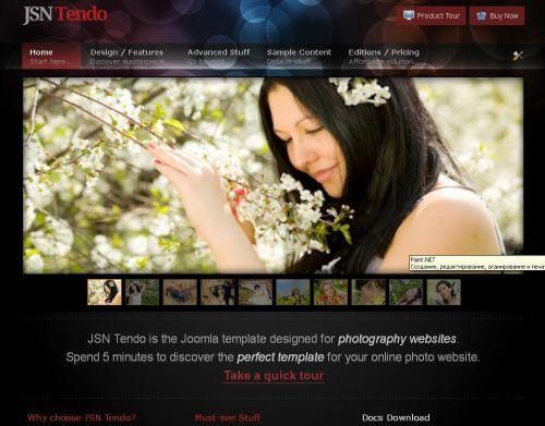 JSN Tendo. Шаблон фото-сайта для Joomla 2.5