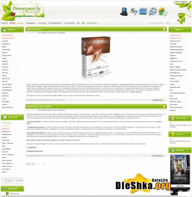 Шаблон GreenVarez / DLE 9.6