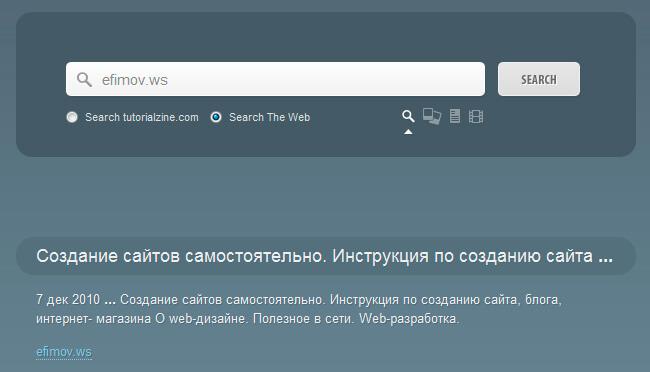 11 плагинов jQuery для создания интересных элементов пользовательского интерфейс