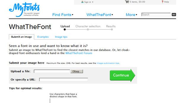 Распознавание шрифтов онлайн