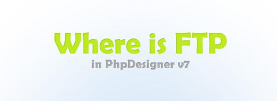 Настройка FTP в PhpDesigner 7