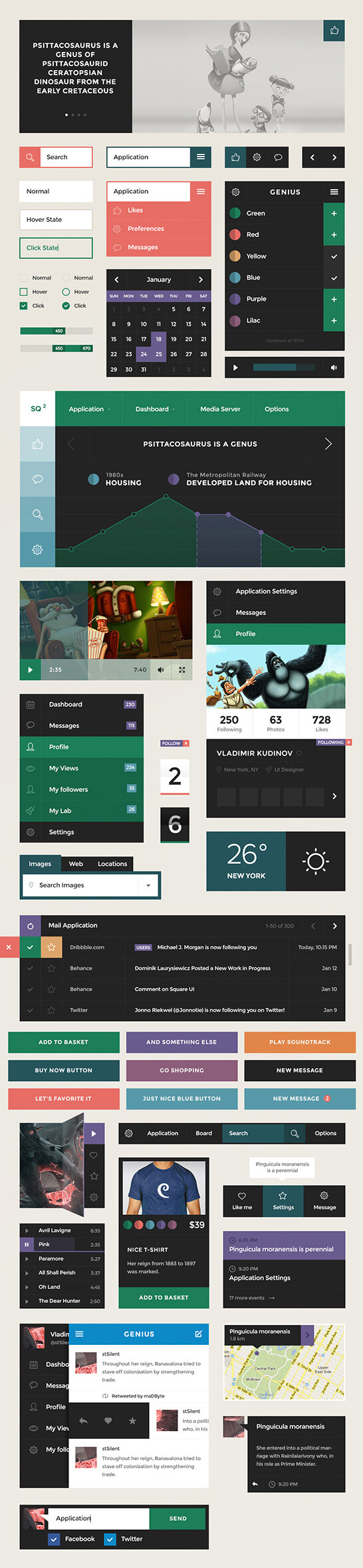 Набор элементов интерфейса - Square
