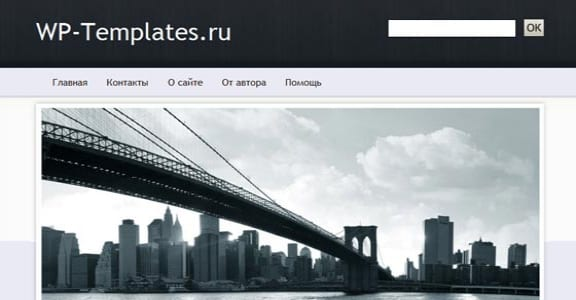 Шаблон Wordpress - Business Tint