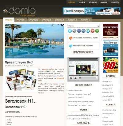 Шаблон WordPress - Damla