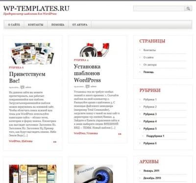 Шаблон WordPress - Gray White Black