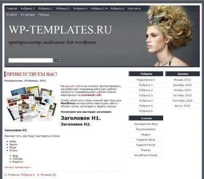 Шаблон WordPress - Hair Style