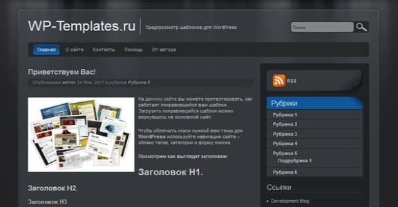 Шаблон Wordpress - Jarrah