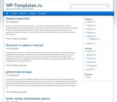 Шаблон WordPress - Light Clean Blue
