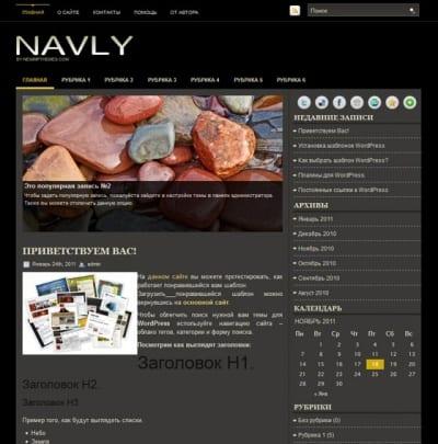 Шаблон WordPress - Navly