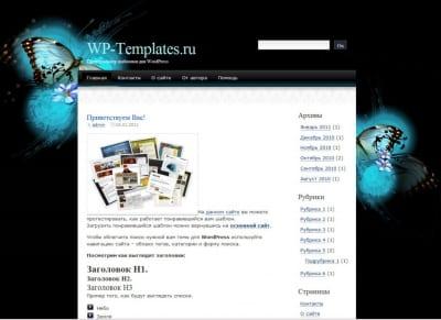 Шаблон WordPress - Шаблон DreamyNight
