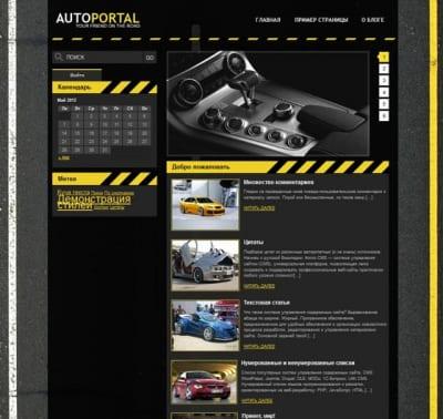 Шаблон WordPress - Auto Portal