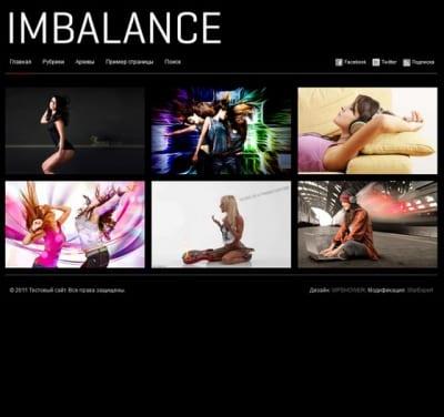 Шаблон WordPress - Imbalance Black