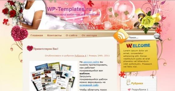 Шаблон Wordpress - Promises on the Finger