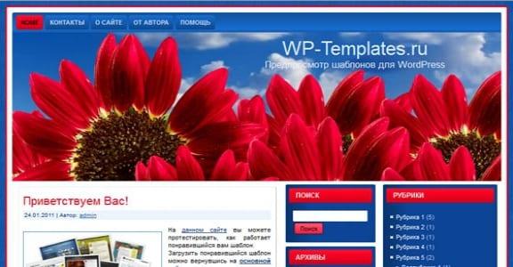 Шаблон Wordpress - Red Sunflower
