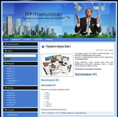 Шаблон WordPress - Wealth