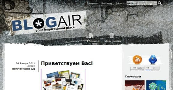 Шаблон Wordpress - BlogAir