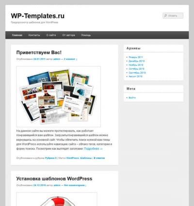 Шаблон WordPress - Catch Box