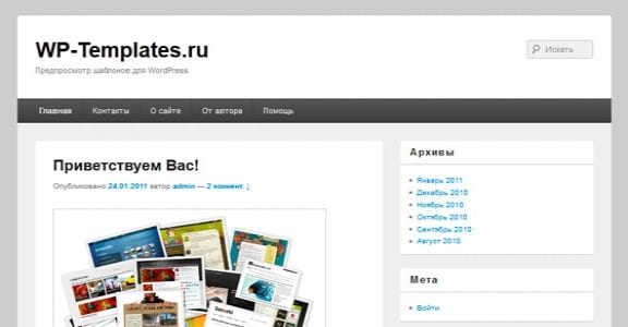 Шаблон Wordpress - Catch Box