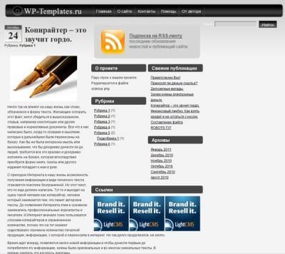 Шаблон WordPress - iPhoneTheme