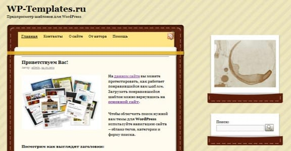 Шаблон Wordpress - WordPress LeatherNote