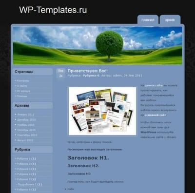 Шаблон WordPress - Dark Tree