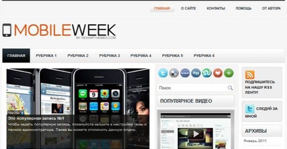 Шаблон Wordpress - MobileWeek