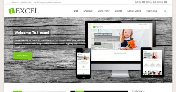 Шаблон Wordpress - i-excel