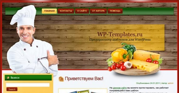 Шаблон Wordpress - Let's Cook