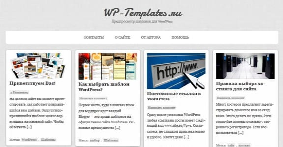 Шаблон Wordpress - Pinpress