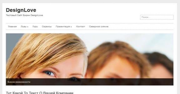 Шаблон Wordpress - Ultra
