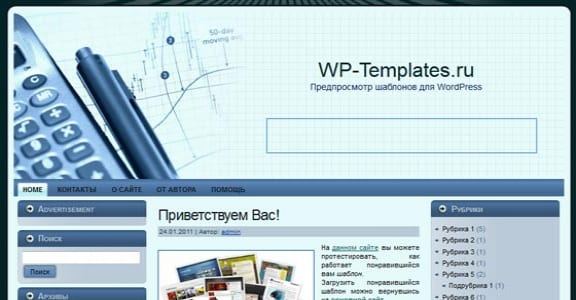 Шаблон Wordpress - Business Idea