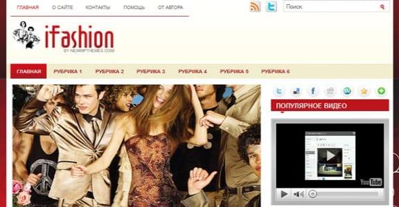 Шаблон Wordpress - iFashion