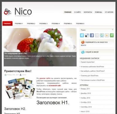 Шаблон WordPress - Nico