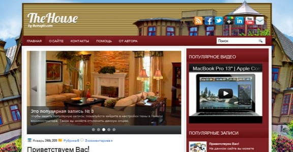 Шаблон Wordpress - TheHouse
