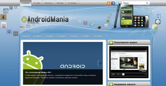 Шаблон Wordpress - AndroidMania
