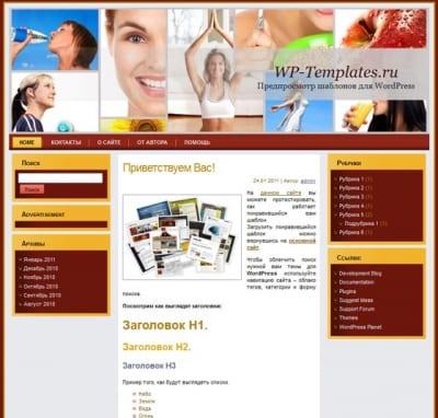 Шаблон WordPress - Health fitness