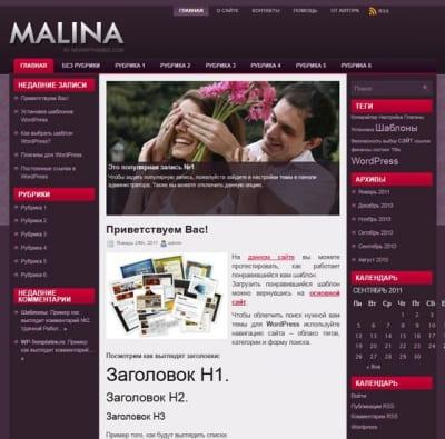 Шаблон WordPress - Malina