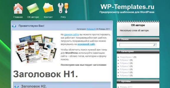 Шаблон Wordpress - Winpress 7