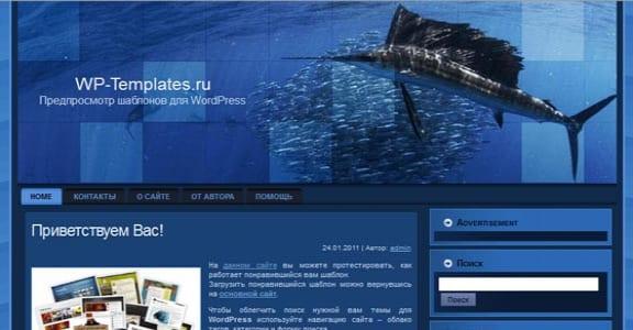 Шаблон Wordpress - Deep Sea Fishing