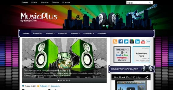 Шаблон Wordpress - MusicPlus