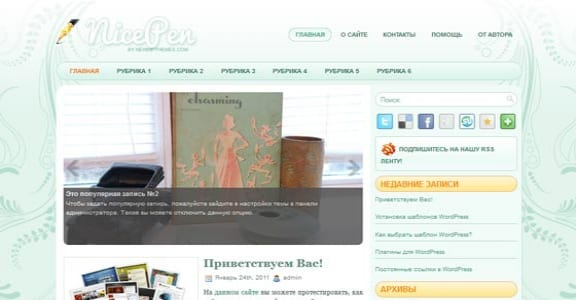Шаблон Wordpress - NicePen