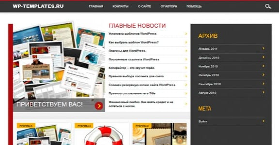 Шаблон Wordpress - Noteworthy