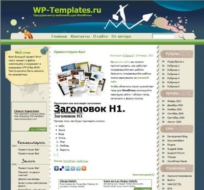 Шаблон WordPress - Bizmaniac
