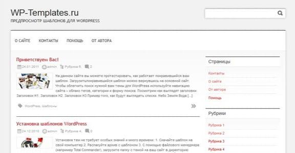 Шаблон Wordpress - Clean and Clear