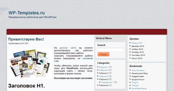 Шаблон Wordpress - Greybox