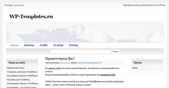 Шаблон Wordpress - Snow Summit 6цв.схем