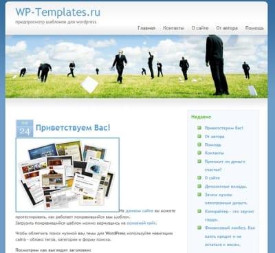 Шаблон WordPress - Bluebusiness