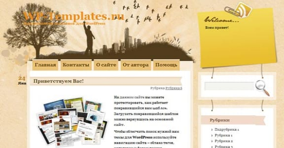 Шаблон Wordpress - Simple Life