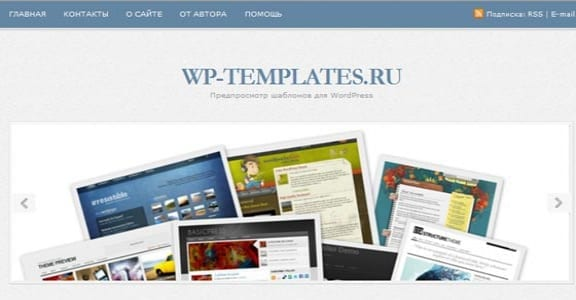 Шаблон Wordpress - Stylish Portfolio
