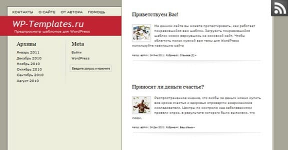 Шаблон Wordpress - Jasov